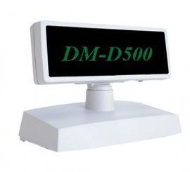 Epson DM-D500 Klantendisplay-BYPOS-1587